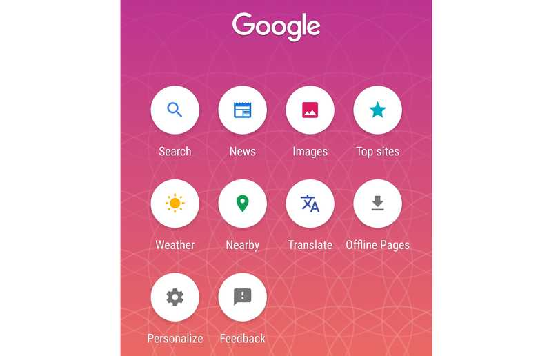 Google-Search-Lite
